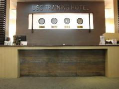 Hotel in Philippines Cebu | USC Training Hotel