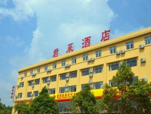 Kunming July Hotel