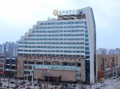 Xiangmei International Hotel | Hotel in Wuxi