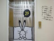 24 Guesthouse Namsan: interior