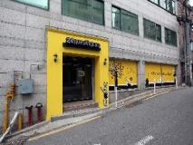 24 Guesthouse Namsan: entrance