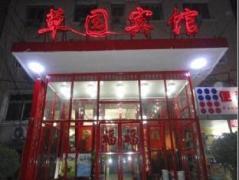 Beijing Cao Yuan Hotel | Hotel in Beijing