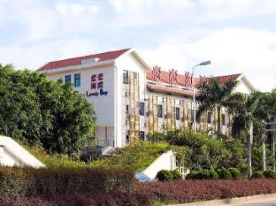 Xiamen Lovely Bay Hostel