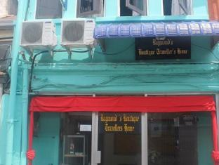 Raymonds Boutique Home