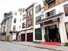 Zhangjiajie Ruyi National Hostel   Hotel in Zhangjiajie