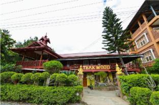 /teak-wood-hotel/hotel/inle-lake-mm.html?asq=jGXBHFvRg5Z51Emf%2fbXG4w%3d%3d