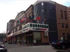 Greentree Inn Shanghai Gucun Shuichan West Road Shell Hotel   Hotel in Shanghai