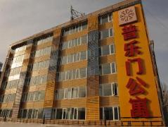 798 Pu Le Men Apartment China