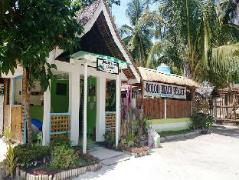 Philippines Hotels | Bolod Beach Resort