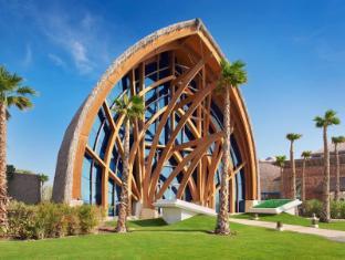 /banana-island-resort-doha-by-anantara/hotel/doha-qa.html?asq=jGXBHFvRg5Z51Emf%2fbXG4w%3d%3d