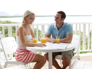 Rydges Tradewinds Hotel Cairns - Executive Suite