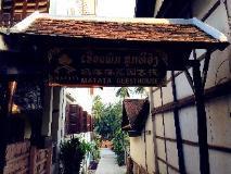 Matata Garden Guest House: entrance
