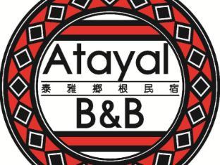 Atayal Xiang Gen Bed and Breakfast