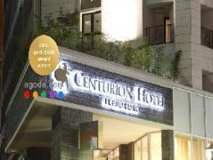 Centurion Hotel Ikebukuro - Japan Hotels Cheap