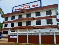 Shwe Kyal Sin Hotel Myanmar