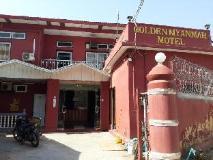 Golden Myanmar Guest House: exterior