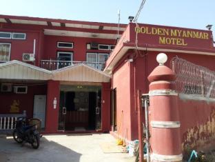 /nb-no/golden-myanmar-guest-house/hotel/bagan-mm.html?asq=5VS4rPxIcpCoBEKGzfKvtE3U12NCtIguGg1udxEzJ7ngyADGXTGWPy1YuFom9YcJuF5cDhAsNEyrQ7kk8M41IJwRwxc6mmrXcYNM8lsQlbU%3d
