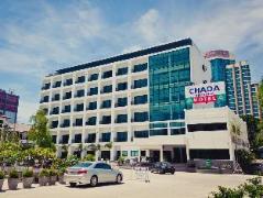 Chada Veranda Hotel | Thailand Cheap Hotels