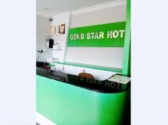 Gold Star Hotel | Malaysia Budget Hotels