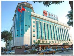 โรงแรมปักกิ่ง เสี่ยว เซียง