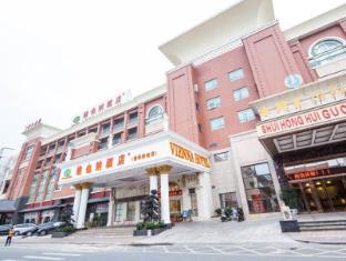 Vienna Hotel Guangzhou Panyu Qiaonan Branch