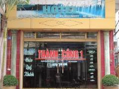 Thanh Cong 1 Hotel | Cat Ba Island Budget Hotels