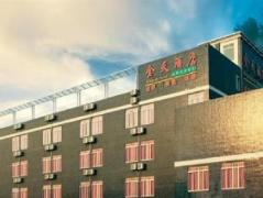 Kingsky Hotel | Hotel in Guangzhou