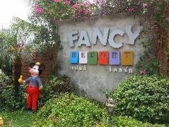Fancy Resort   Khon Kaen Hotel Discounts Thailand