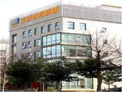 FX Hotel Headquarter Beijing | Hotel in Beijing
