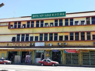 Hotel New Sabah
