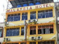 Malaysia Hotel   Malaysia Hotel Discount Rates