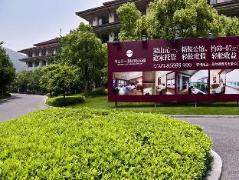 Wuxi Tujia Sweetome Vacation Apartment Yuan Yi Mansion   Hotel in Wuxi