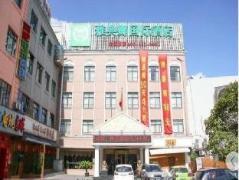 Athena Boutique Hotel Pudong Yaohan Branch China