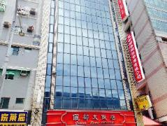 Li Duo Hotel | Taiwan Hotels Tainan