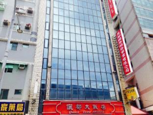 /li-duo-hotel/hotel/tainan-tw.html?asq=jGXBHFvRg5Z51Emf%2fbXG4w%3d%3d