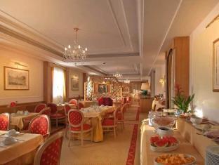 Residenza Paolo VI Rome - Restaurant