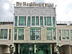 De Residence Boutique Hotel | Malaysia Hotel Discount Rates