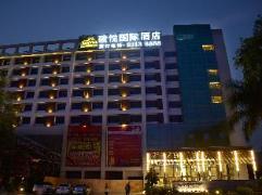 Dongguan Junyue Internation Hotel   Hotel in Dongguan