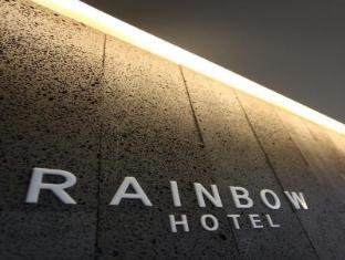 호텔 레인보우 2