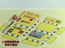 Hong Kong Hotels Booking Cheap   map