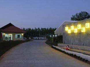 /th-th/kieng-kuan-resort/hotel/trang-th.html?asq=jGXBHFvRg5Z51Emf%2fbXG4w%3d%3d
