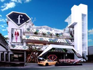Love F Hotel by fashiontv
