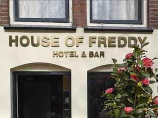House of Freddy Hotel