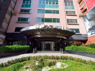 /zh-hk/howard-plaza-hotel-hsinchu/hotel/hsinchu-tw.html?asq=jGXBHFvRg5Z51Emf%2fbXG4w%3d%3d