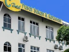 Malaysia Hotels   C Hotel