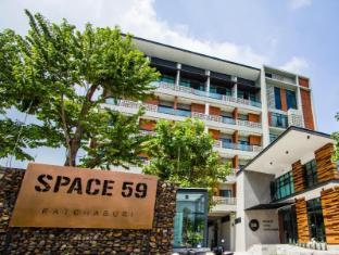 /th-th/space-59-hotel/hotel/ratchaburi-th.html?asq=jGXBHFvRg5Z51Emf%2fbXG4w%3d%3d