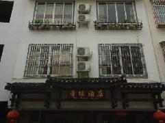 Yangshuo Luna Inn | Hotel in Yangshuo