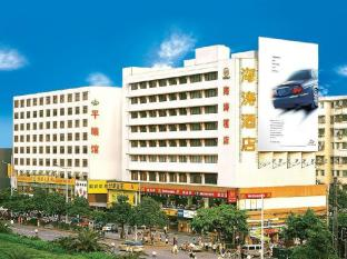 Haitao Hotel