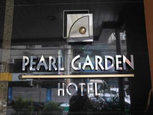 펄 가든 호텔