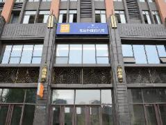 Tujia Sweetome Vacation Rentals Guan Cheng Branch Hotel | Hotel in Chengdu